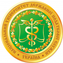 University of the State Fiscal Service of Ukraine